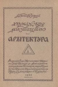 book-23546
