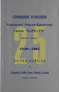 book-23548
