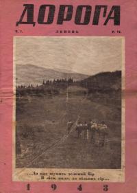 book-23549