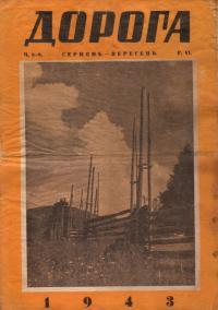 book-23550
