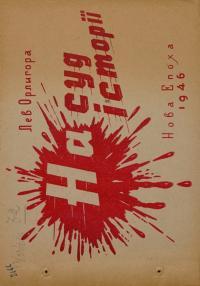 book-23553