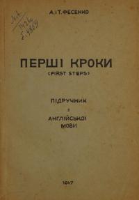 book-23554