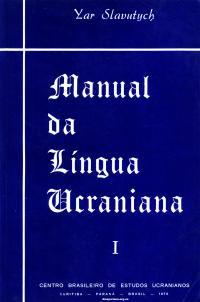 book-23558