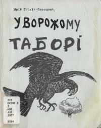 book-2356