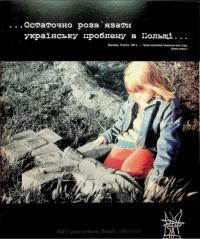 book-23560