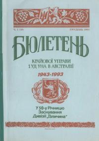 book-23561