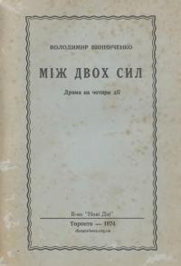book-23564