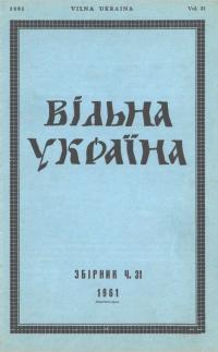 book-23566