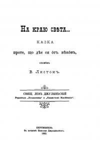 book-23569
