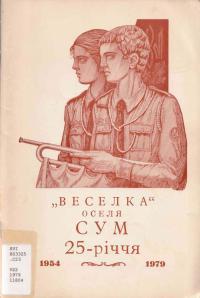 book-2357