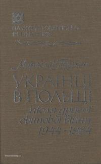 book-23571