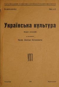 book-23576