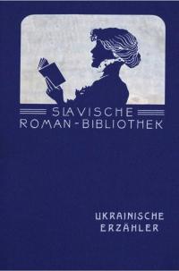book-23577