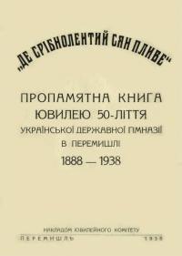book-23578