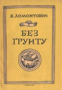 book-23579