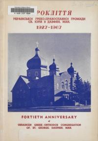 book-23582