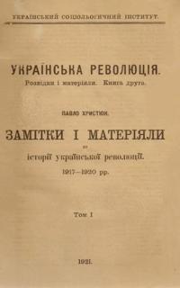 book-23583