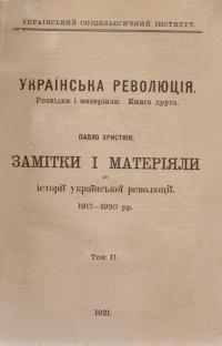 book-23584