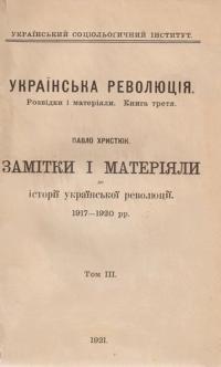 book-23585