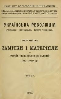 book-23586