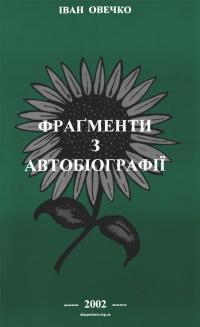 book-23587