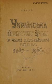 book-23588