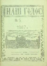 book-23589