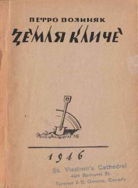 book-2359