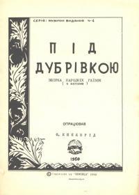 book-23590