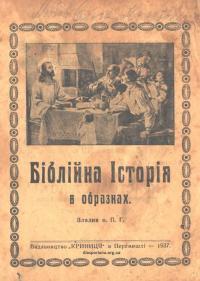 book-23591