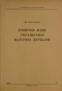 book-23597