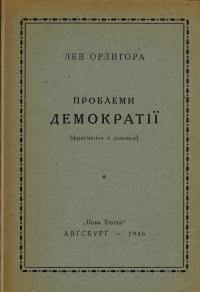 book-23599