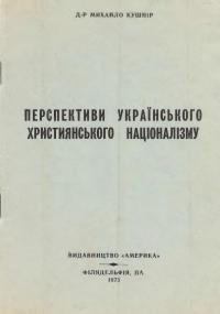 book-236