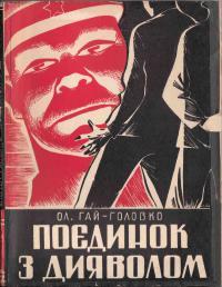 book-2360