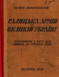 book-23602