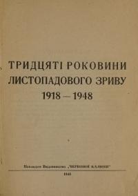 book-23603