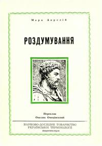 book-23604