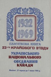 book-23609