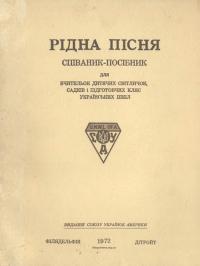 book-23615