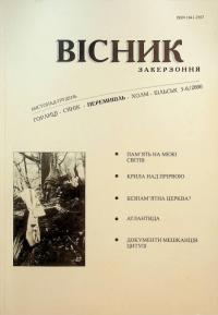 book-23617