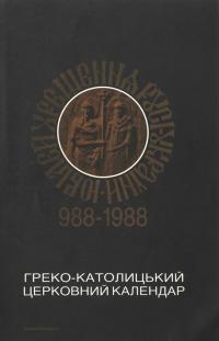 book-23619