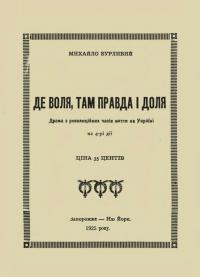 book-23621