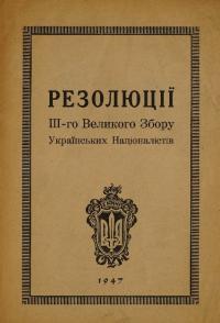 book-23623
