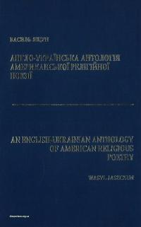 book-23625
