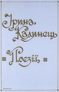 book-23626