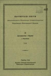 book-23627