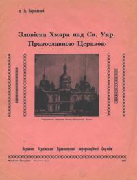 book-23628