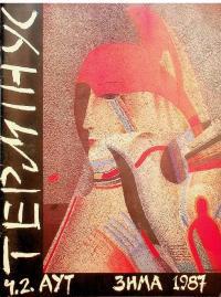 book-23629