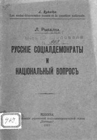 book-23630