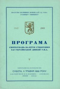 book-23631
